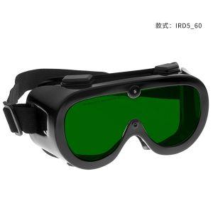 NoIR激光防护眼镜IRD5